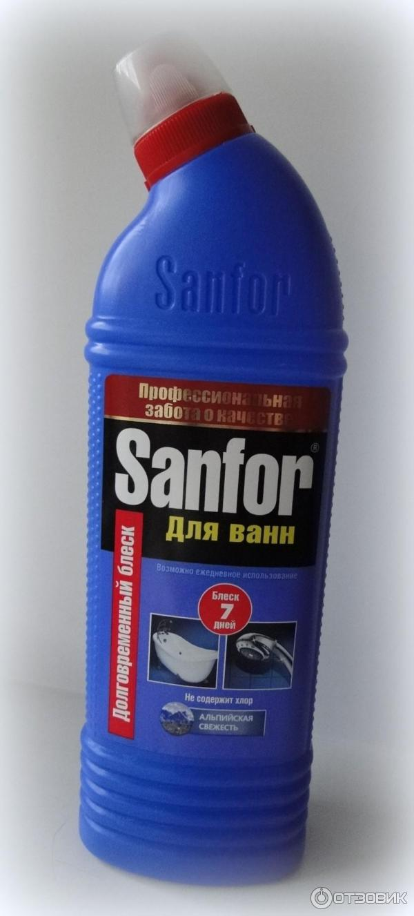 Чистящее средство для чугунной ванны своими руками 46