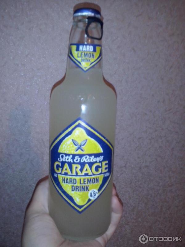 Напиток garage