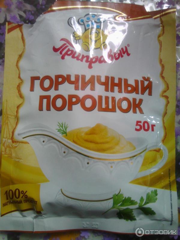Рецепт приготовления горчицы из горчичного порошка в домашних условиях