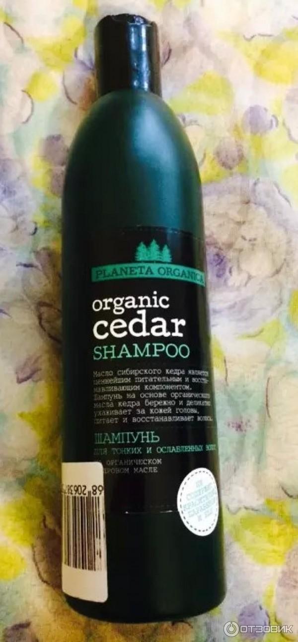 Самое лучшее народное средство против выпадения волос