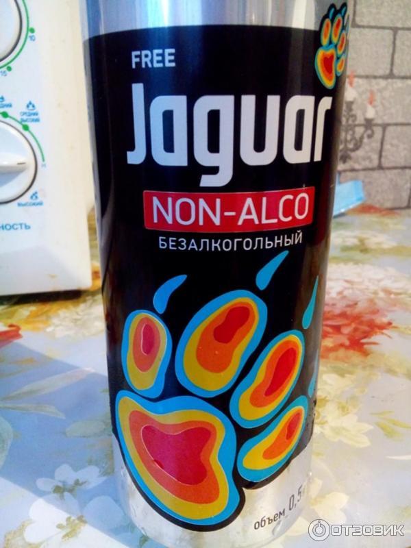 Отзывы об энергетическом напитке ягуар джека чан мультфильм