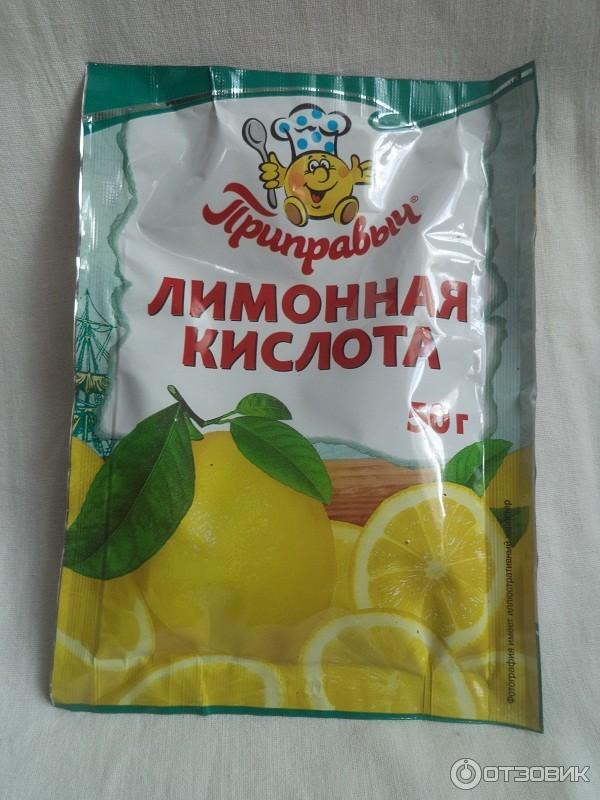 Со2 с лимонной кислотой и содой своими руками