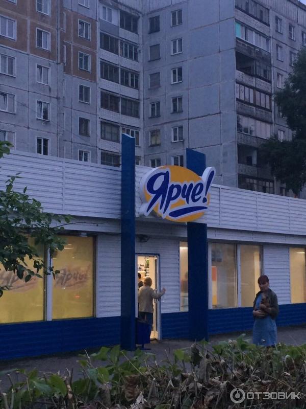 Новокузнецк секс магазины