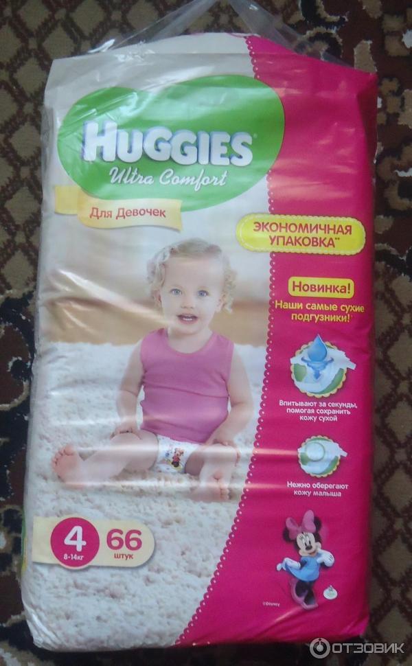 Отзывы о памперсах хаггис для девочек