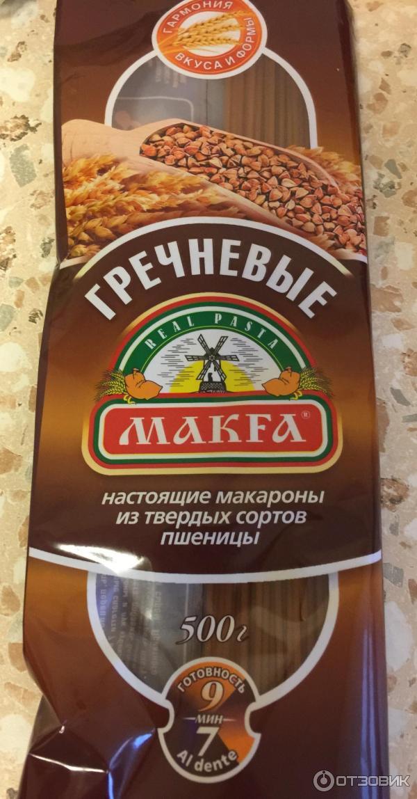 Спагетти гречневые как приготовить