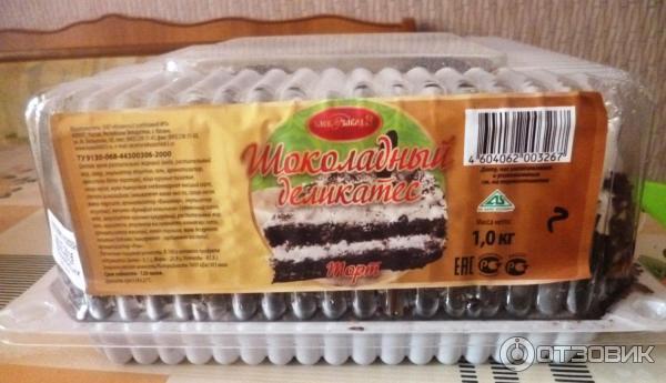 Фото торта делекатес