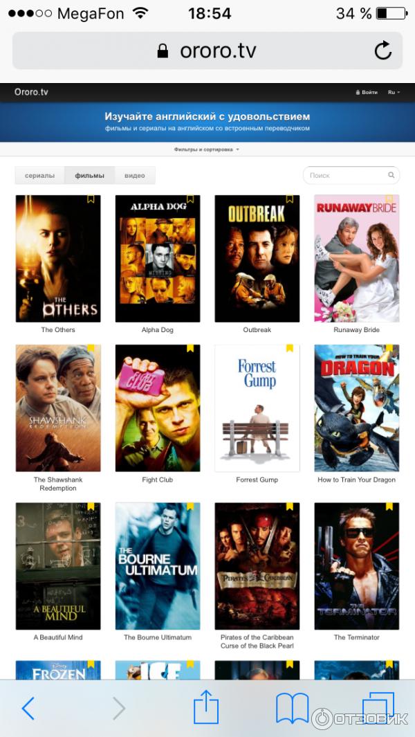 Фильмы и сериалы для изучения английского языка