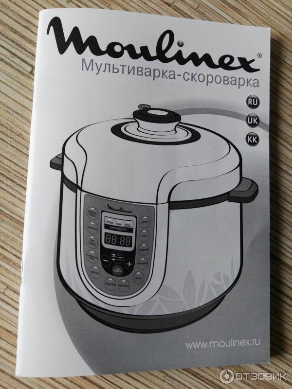 Мультиварка скороварка мулинекс рецепты фото