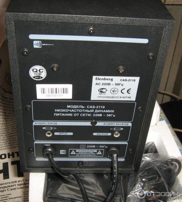 Elenberg cas-2130 схема подключения