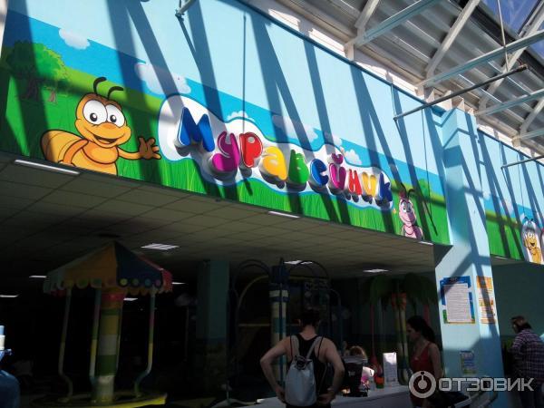 c99f18542 Детская игровая площадка Муравейник в ТЦ Солнечный (Россия, Тюмень) фото