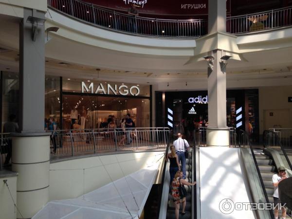 манго в тц атриум