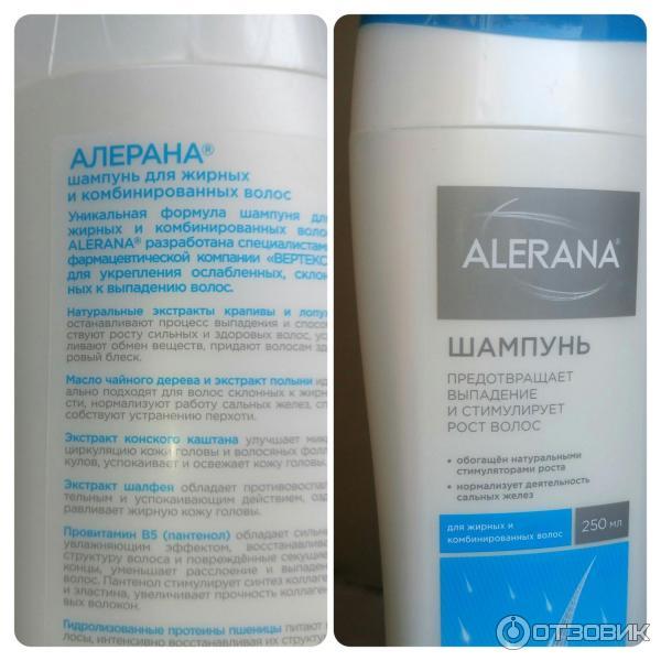 Отзывы алерана для жирных волос