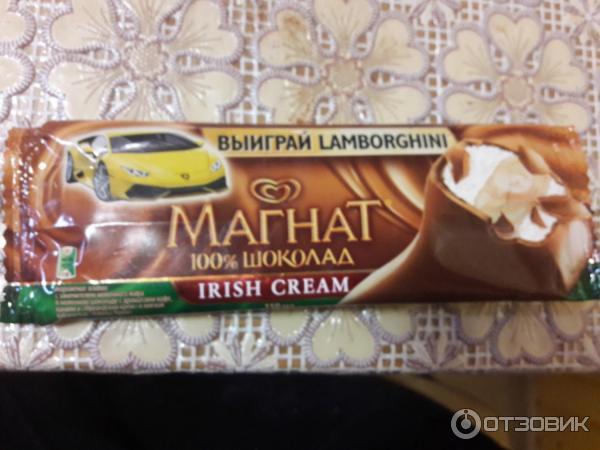 Красивая упаковка, широкая палочка, за которую удобно держать мороженое.