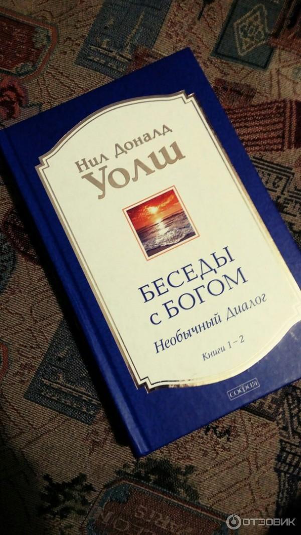 Купить книгу Ключевые показатели менеджмента Кяран Уолш