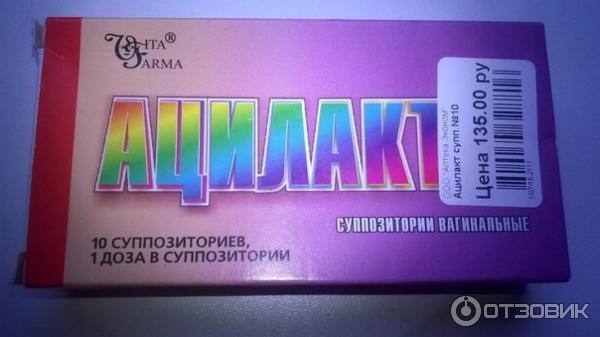 girudoterapiya-vaginalno-v-ufe