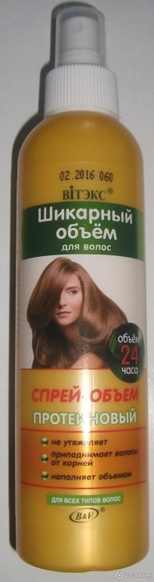 Для объема волос лучшее