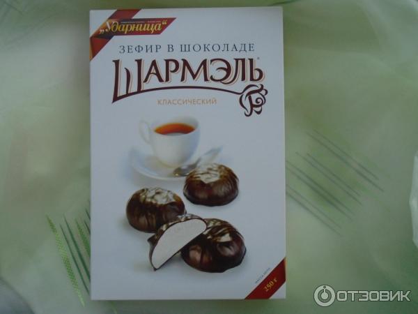 Зефир в шоколаде калорийность одной штуки