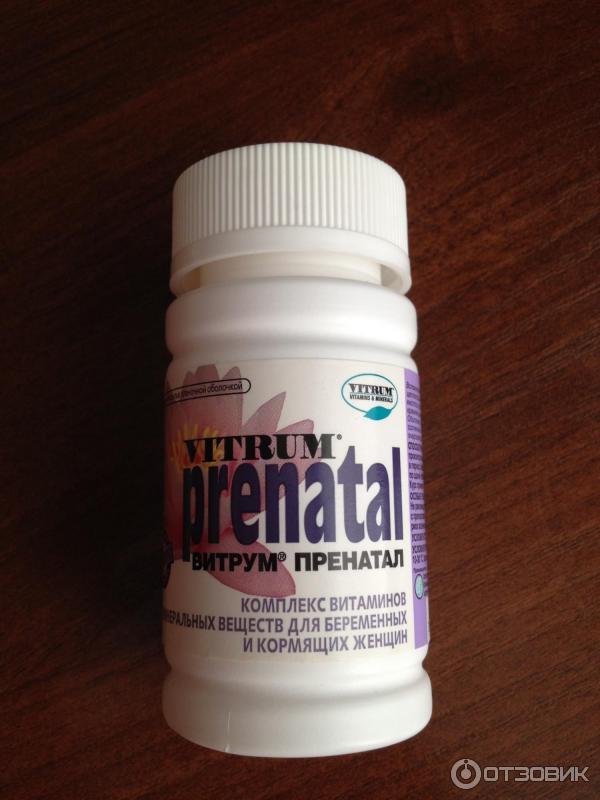 Почему витамины витрум нельзя беременным 27