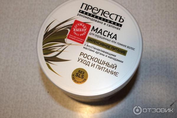 Прелесть маска для волос интенсивное питание отзывы