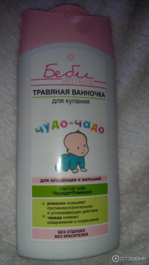 лучшая косметика для новорожденных отзывы аква