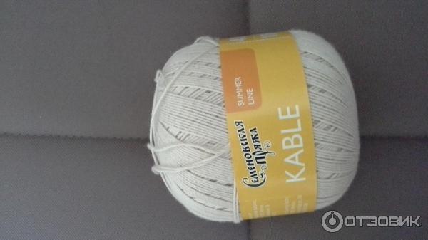 Кабле нитки для вязания 89