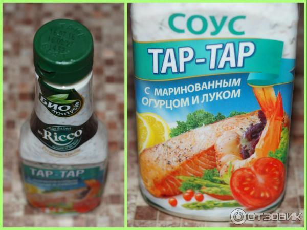 Подлива с соленым огурцом рецепт