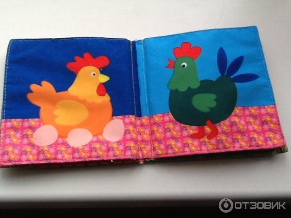 Книжка шуршалка для малыша своими руками