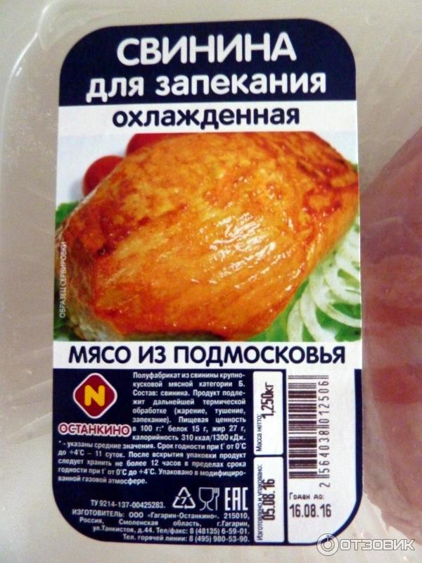 Рецепты по запеканию свинины в фольге