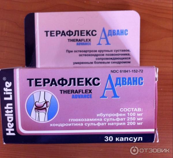 таблетки терафлекс на суставов указание цена