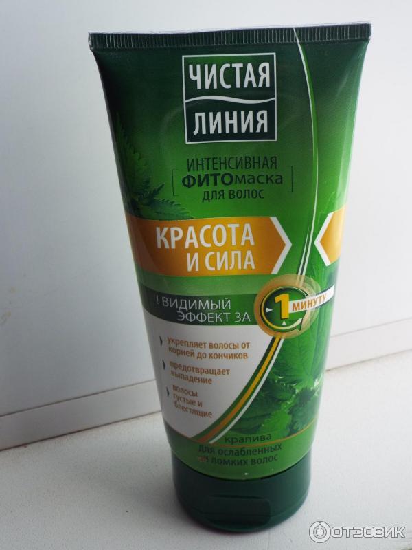 Маска для волос с крапивой чистая линия отзывы