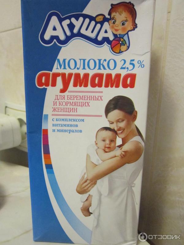 Закон о молочной кухне для беременных 67