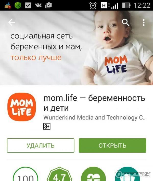 Социальные сети беременным