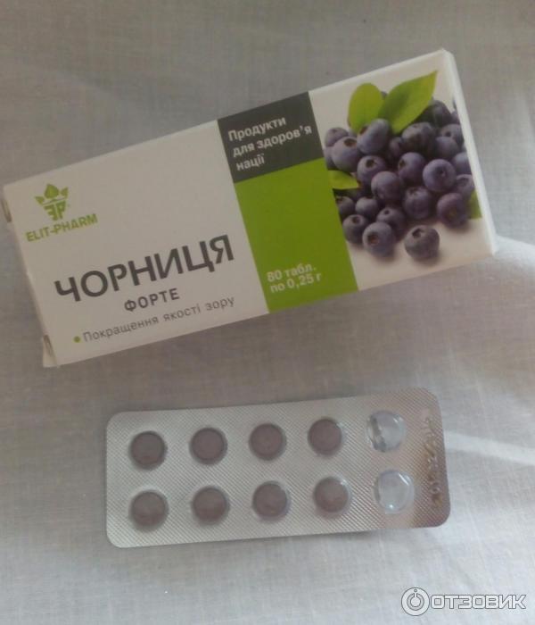 Селен активный таблетки 0,25г 80