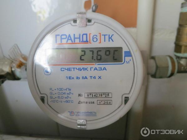 Ремонт газового счётчика своими руками 25