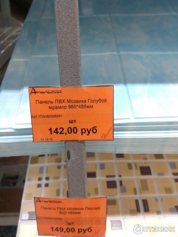 апельсин рязань католог товаров литые продаются Березниках
