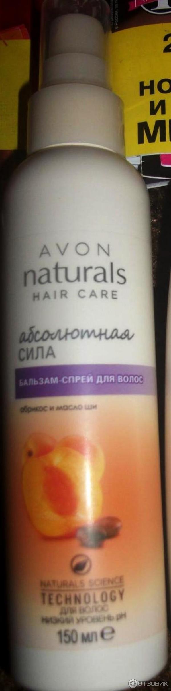 Эйвон бальзам спрей для волос как использовать