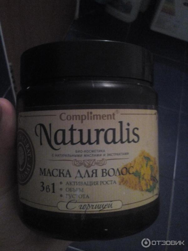 Маска для волос лук и лимонное масло