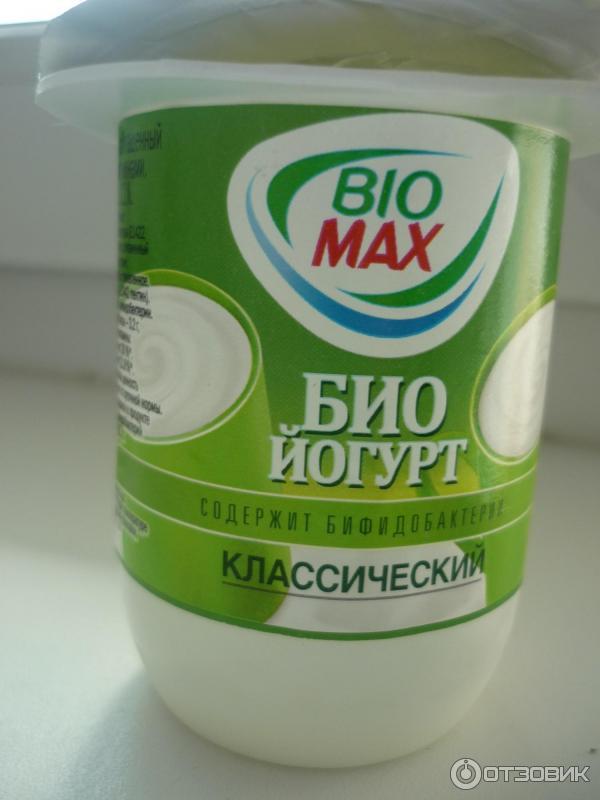 Yogurt Frenzy Russia  официальный сайт