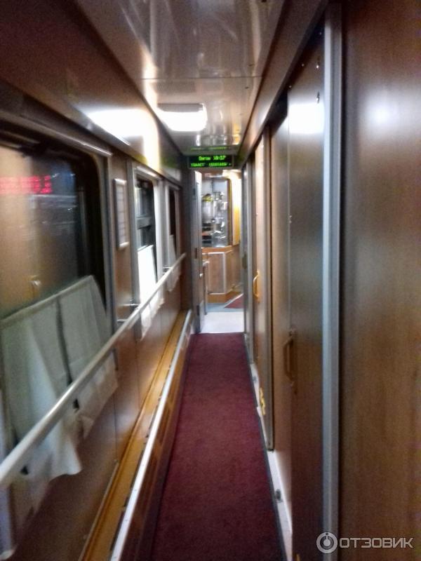 Поезд 345 е отзывы