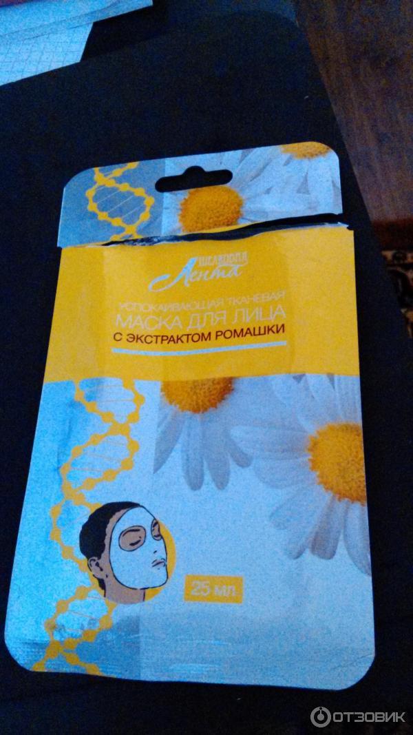 Успокаивающая тканевая маска для лица Шелковая Лента с экстрактом ромашки фото