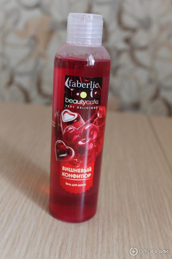 Гель для душа вишневый конфитюр