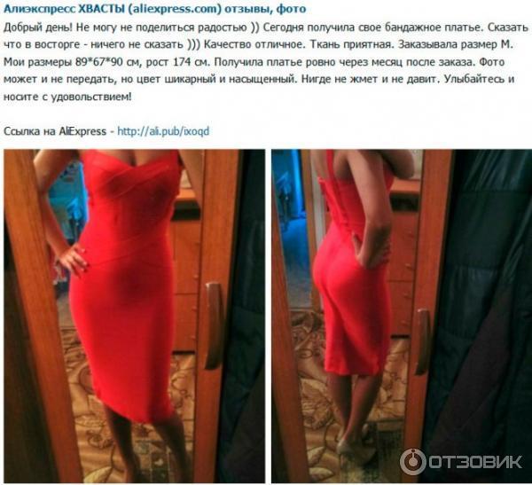 Отзывы о одежде с алиэкспресс фото
