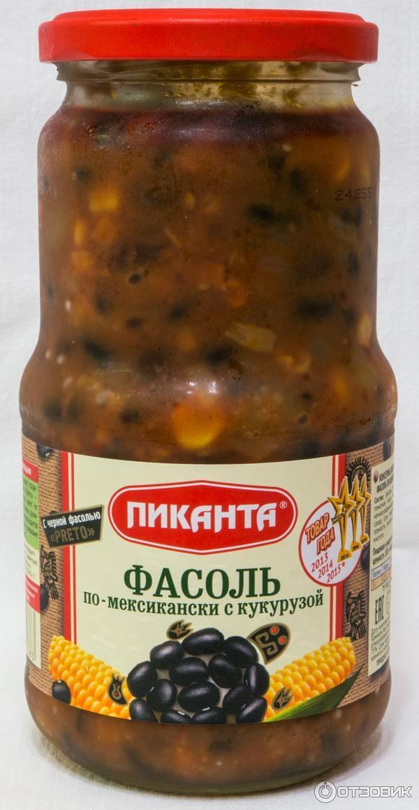 фасоль красная рецепт фото очень вкусный