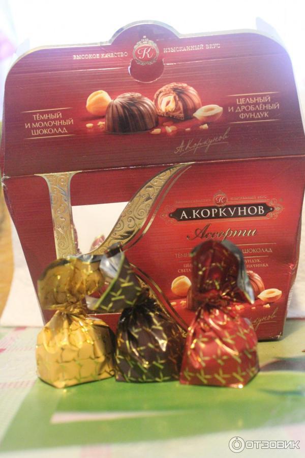Шоколадные конфеты в упаковке своими руками