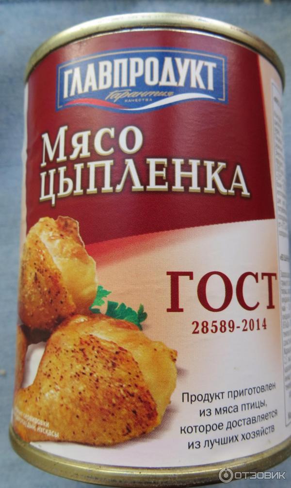 Что приготовить из мяса цыпленка в собственном соку