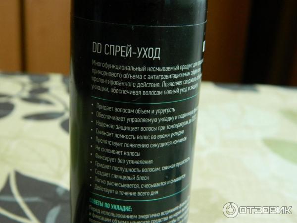 Dd спрей-уход для волос фаберлик отзывы