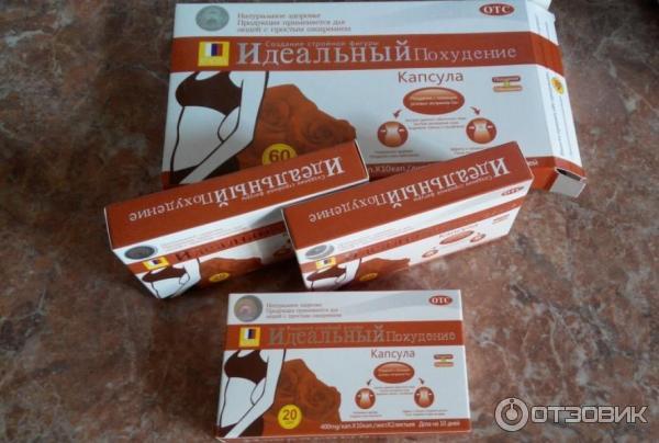 Таблетки Лида для похудения Купить Цена Отзывы Старый