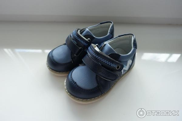 f6c54ec70 Отзыв о Детская обувь Детство | Хорошая обувь за хорошие деньги