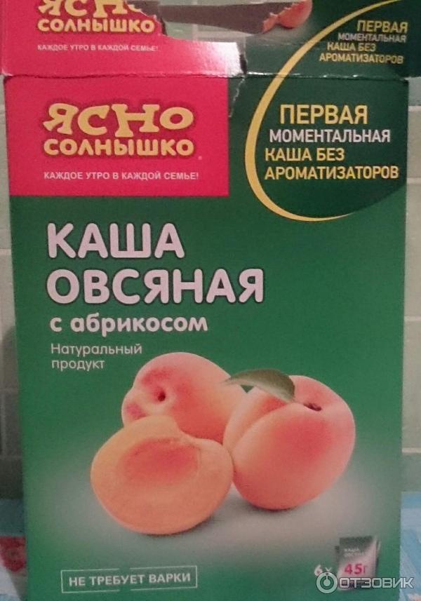 Кисель из замороженных ягод и кукурузного крахмала