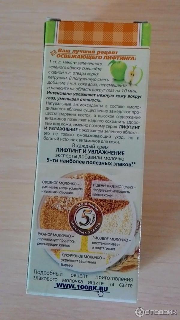 minet-mezhdu-muzhchinami-foto
